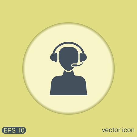 customer: customer support avatar Illustration