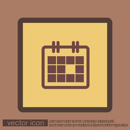 at sign: calendar sign