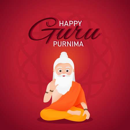 Day Of Honoring Celebration Guru Purnima festival vector card
