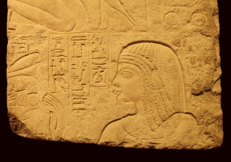 Egyptian relief with young woman