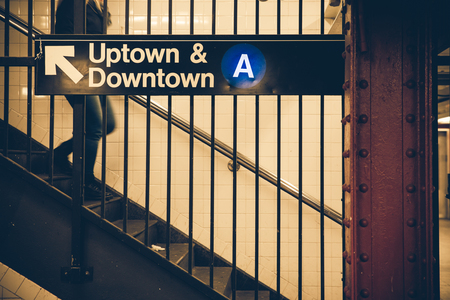 New York City subway station sign with vintage tone