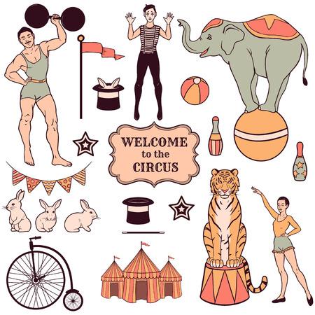 様々 なサーカスの要素、人、動物、装飾のセット