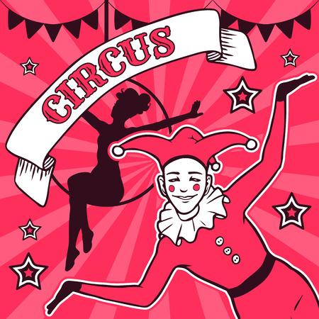 Circus performance advertisement Vector