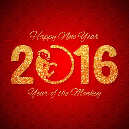 happy new year: Postkarte des neuen Jahres mit goldenem Text, Jahr des Affen, 2016 Design, Vektor-Illustration