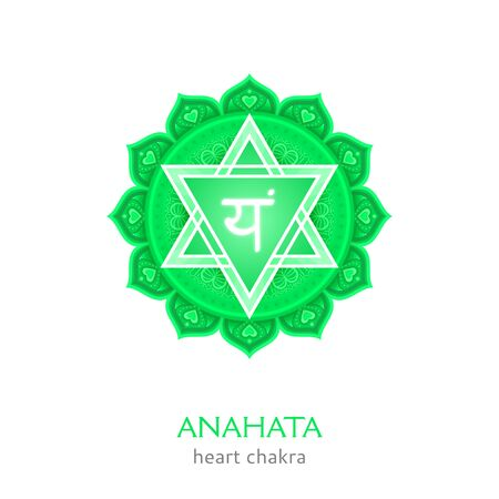 Anahata, heart chakra symbol. Colorful mandala. Vector illustration
