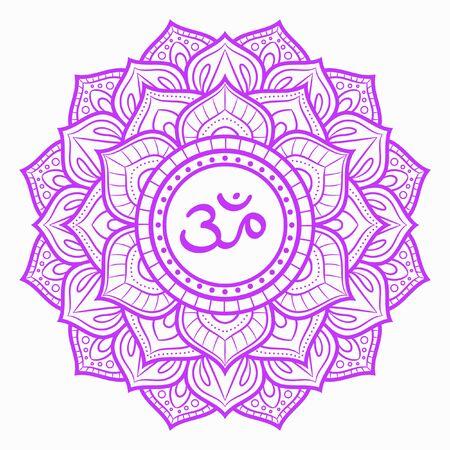 Sahasrara, simbolo del chakra della corona. Mandala colorato. Illustrazione vettoriale Vettoriali
