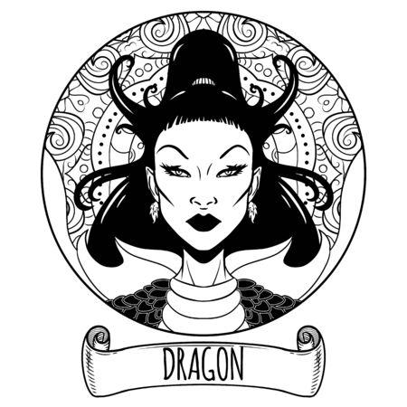 Opera d'arte del segno zodiacale cinese del drago come bella ragazza, pagina del libro da colorare per adulti, illustrazione vettoriale Vettoriali