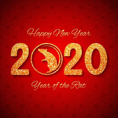 Feliz año nuevo 2020 texto de la rata, símbolo del zodíaco chino, ilustración vectorial