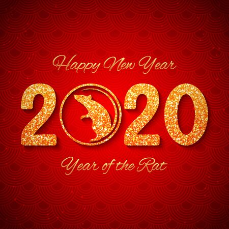 Happy New 2020 Year of the Rat text, Chinese zodiac symbol, vector illustration