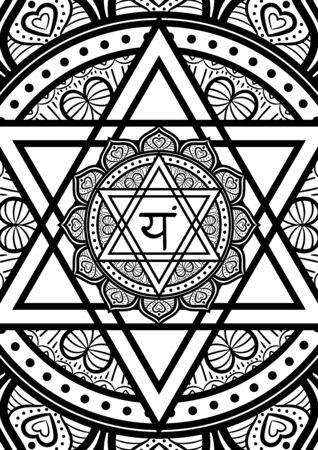 Anahata, heart chakra symbol mandala. Adult coloring book page. Vector illustration