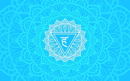 Vishuddha, throat chakra symbol. Colorful mandala. Vector illustration