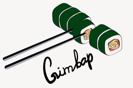 Slices of korean traditional dish gimbap. Korean sushi. Vector isometry illustration with lettering. Vettoriali