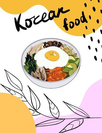 Flyer template for advertising Korean cuisine.