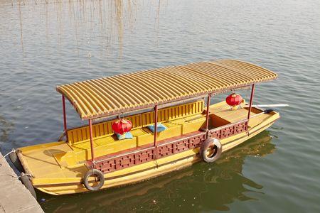 Boat in the lake  photo