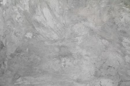 Seamless textured grey grungy wall Stock Photo - 24665006