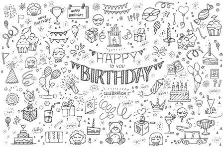 Feliz cumpleaños dibujado a mano ilustración vectorial. Fiesta y celebración diseño del globo, regalos, fuegos artificiales, cinta, confeti, las bebidas de la torta Ilustración de vector