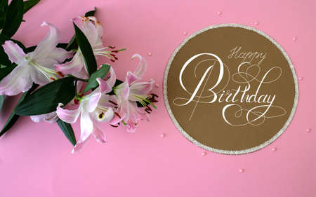 postcard or Internet banner with a birthday greeting