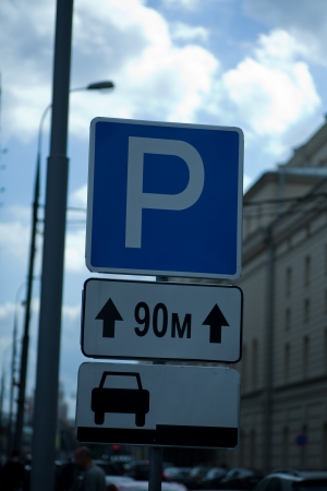 Accumulation of traffic-signs Stock Photo