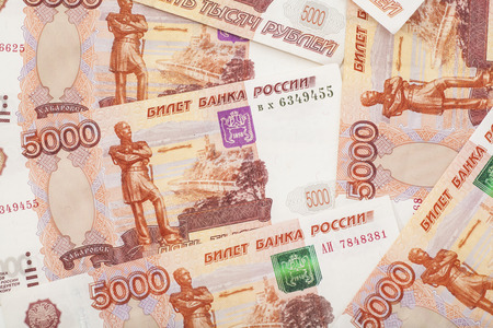 dignity: Money Russian banknotes dignity five thousand rubles background