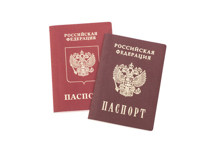Two isolated Russian passports isolated on white Reklamní fotografie