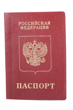Russian passport isolated on white