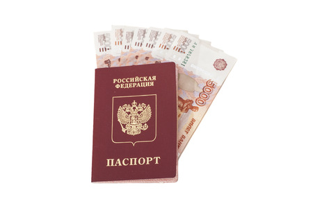 Russian foriegn passport with money isolated on white