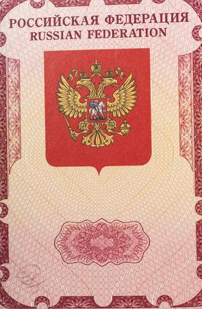 Pasaporte ruso aisladas en blanco