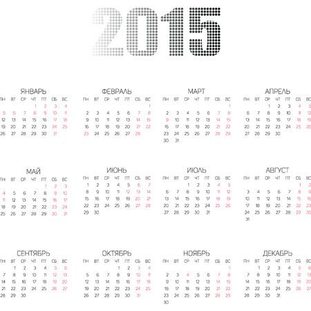 mon 12: Calendar 2015