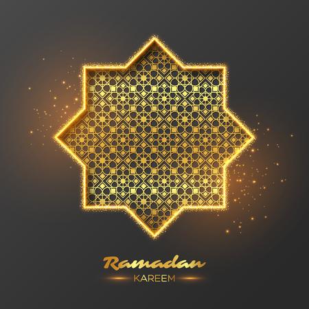octagon: Ramadan Kareem glitter octagon.