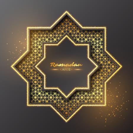 Ramadan Kareem glitter octagon.