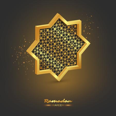 octagon: Ramadan Kareem 3d octagon.
