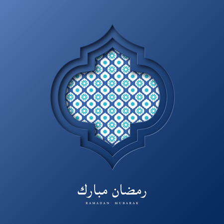 Paper Ramadan Mubarak background. Blue holiday background for Muslim festival. Vector illustration.