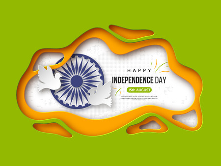 Indian Independence day holiday background. Paper cut shapes with shadow, doves, 3d wheel and halftone effect in traditional tricolor of indian flag. Greeting text. Vector illustration.