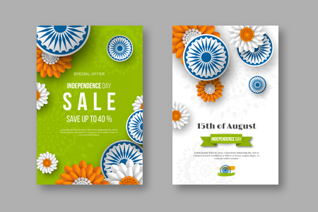 Indian Independence day sale posters. 3d wheels with flowers in traditional tricolor of indian flag. Paper cut style. Vector illustration.