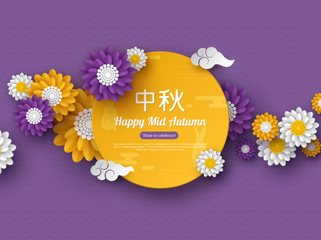 Chinese mid autumn festival design. Paper cut style flowers with clouds and traditional pattern. Chinese calligraphy translation - Mid Autumn. Vector illustration. 스톡 콘텐츠