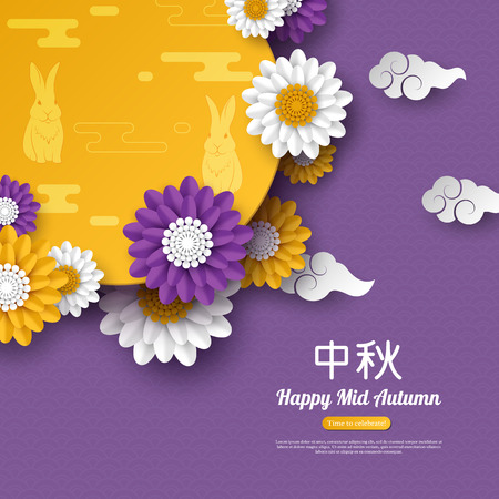 Chinese mid autumn festival design. Paper cut style flowers with clouds and traditional pattern. Chinese calligraphy translation - Mid Autumn. Vector illustration. Çizim