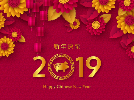 Chinese New Year holiday design. 2019 Zodiac sign with golden pig, frame, flowers and lanterns. Pink traditional background. Chinese translation Happy New Year. Vector illustration.
