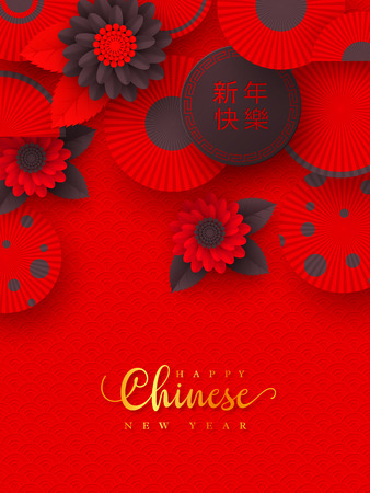 Chinese New Year holiday design. Paper cut style decorative fans with flowers. Red traditional background. Chinese translation Happy New Year. Vector illustration. 向量圖像