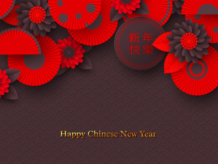 Chinese New Year holiday design. Paper cut style decorative red fans with flowers. Dark background. Chinese translation Happy New Year. Vector illustration.