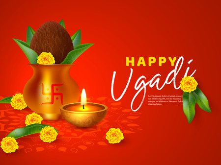 Happy Ugadi holiday composition - Hindu New Year festival. Decorated Kalash with coconut, flowers, mango leaves and diya. Red rangoli background. Vector illustration. Illustration