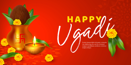 Ugadi holiday poster or babber - Hindu New Year festival. Decorated Kalash with coconut, flowers, mango leaves and diya. Red rangoli background. Vector illustration. Illustration