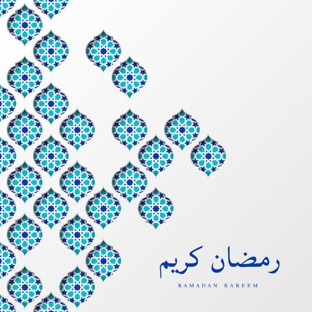 斋月卡里姆问候背景。传统伊斯兰风格的3d剪纸图案。贺卡、横幅或海报设计。翻译斋月贾巴尔。矢量插图。