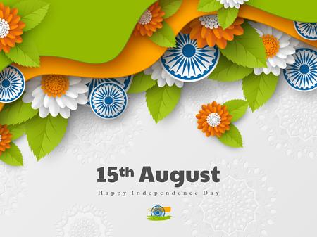 Conception de vacances de jour de l'indépendance indienne. roues 3d, fleurs avec des feuilles en tricolore traditionnel du drapeau indien. Art en couches découpé en papier. Illustration vectorielle.
