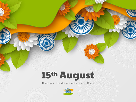 Indian Independence day holiday design. 3d wheels, flowers with leaves in traditional tricolor of indian flag. Paper cut layered art. Vector illustration. Illustration