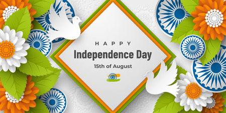 India Independence day holiday banner. 3d wheels, doves, flowers with leaves in traditional tricolor of indian flag. Paper cut layered art. Vector illustration. Illustration