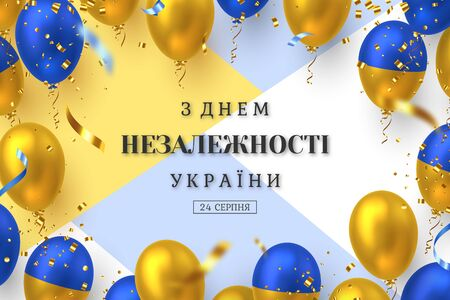 Ukrainian Independence day banner with glossy air balloons and confetti. Template for national holidays of Ukraine. Vector illustration.