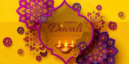 Diwali festival of lights holiday design with paper cut style of Indian Rangoli and diya - oil lamp. Purple color on yellow background. Vector illustration. Çizim