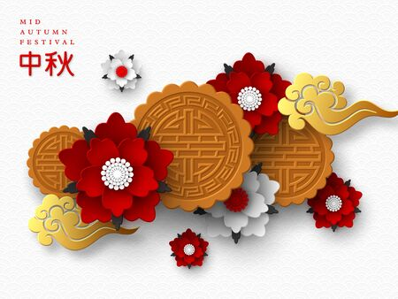 Chinese Mid Autumn festival design. 3d paper cut flowers, mooncakes and clouds. White traditional pattern. Translation - Mid Autumn. Vector illustration.