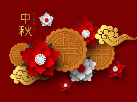 Chinese Mid Autumn festival design. 3d paper cut flowers, mooncakes and clouds. Red traditional pattern. Translation - Mid Autumn. Vector illustration. Çizim