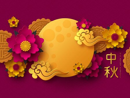 Chinese Mid Autumn festival design. 3d paper cut moon, flowers, mooncakes and clouds. Purple traditional pattern. Translation - Mid Autumn. Vector illustration. Çizim